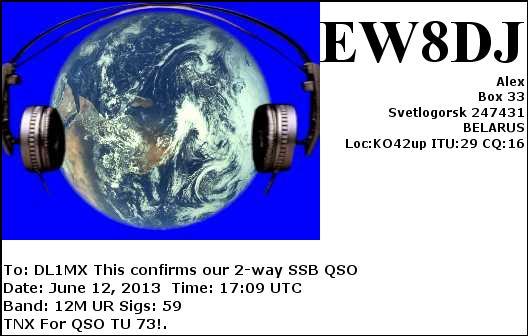 EW8DJ_20130612_1709_12M_SSB