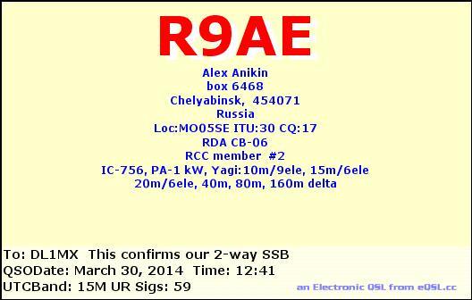 R9AE_20140330_1241_15M_SSB