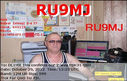 RU9MJ_20121029_1225_12M_PSK31