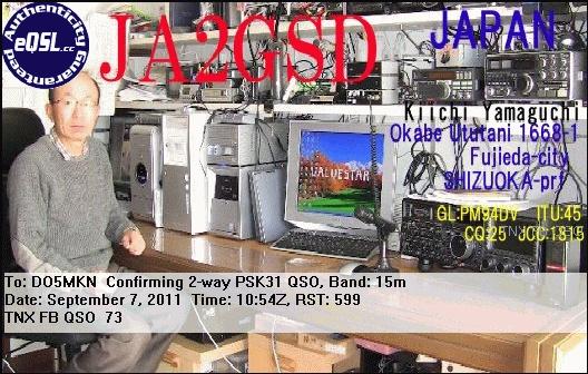 JA2GSD_20110907_1054_15M_PSK31