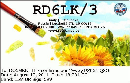 RD6LK'3_20110812_1823_15M_PSK31