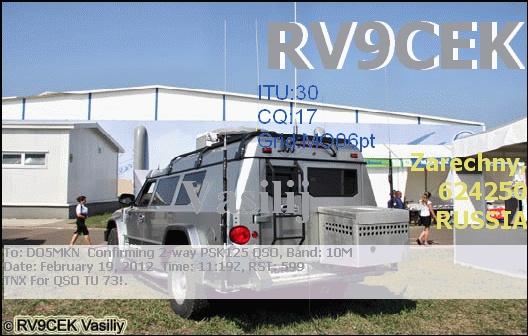 RV9CEK_20120219_1119_10M_PSK125