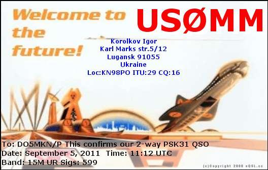 US0MM_20110905_1112_15M_PSK31